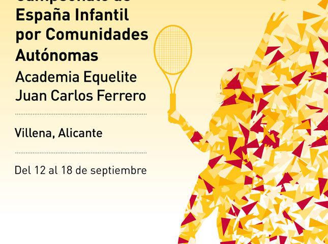 Composan y Tennislife estarán presente en el Campeonato de España de tenis 2016  de la  academia Equelite Juan Carlos Ferrero.